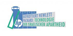 logo-stop-hp-de-14x7