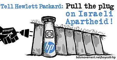 Tell Hewlett Packard: Pull the plug on Israeli Apartheid