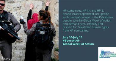 Nehmt an der 'Global BDS Week of Action' gegen HP teil!