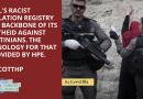 Fordert HPE auf, seine  Komplizenschaft mit der israelischen Apartheid zu beenden!