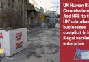 HPE dient Israels Apartheid und gehört somit auf die UN-Datenbank