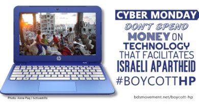 #CyberMonday: Gebt kein Geld für Technologie aus, die israelische Apartheid erleichtert